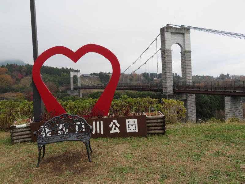 秦野戸川公園は素晴らしい