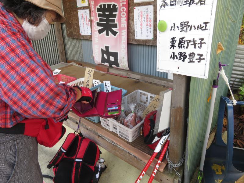 若竹の泉の無人売店