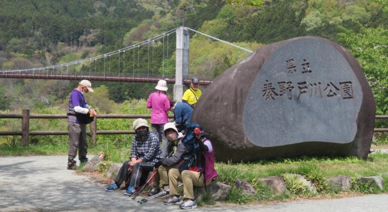 戸川公園です