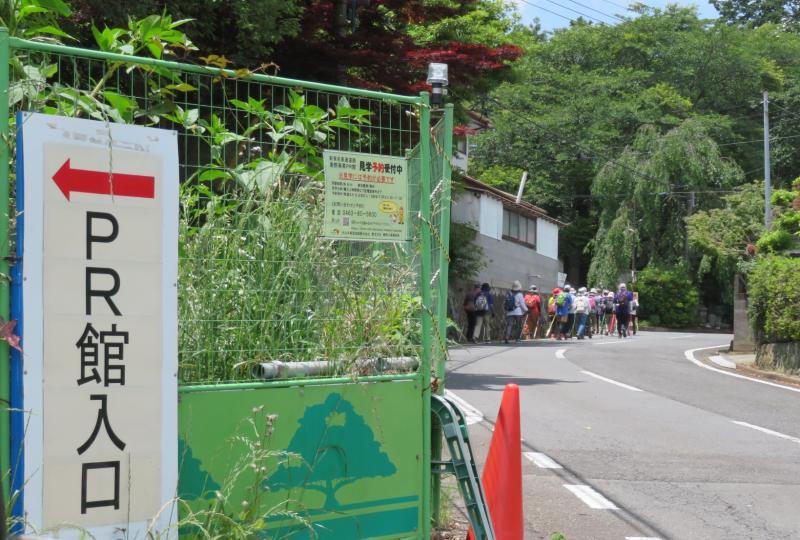 見学終了・・戸川公園に戻ります