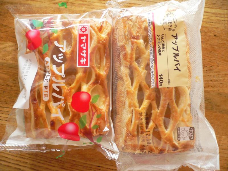 セブン125円・ローソン140円