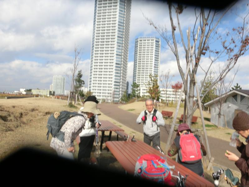 二子多摩川公園