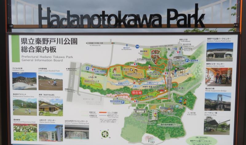 新しい公園の案内板